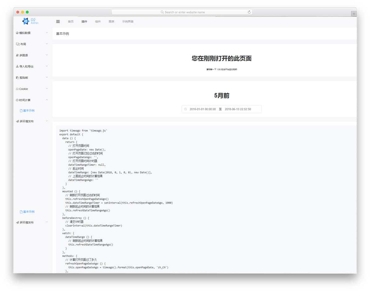d2admin-free-bootstrap-admin-templates