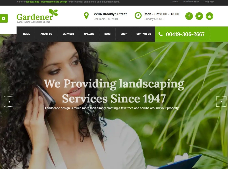 gardener-agriculture-website-template