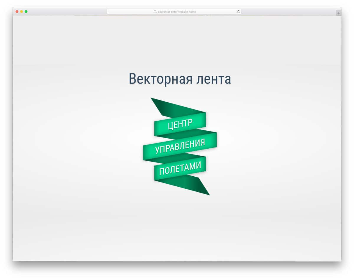 Pure-CSS-Ribbon