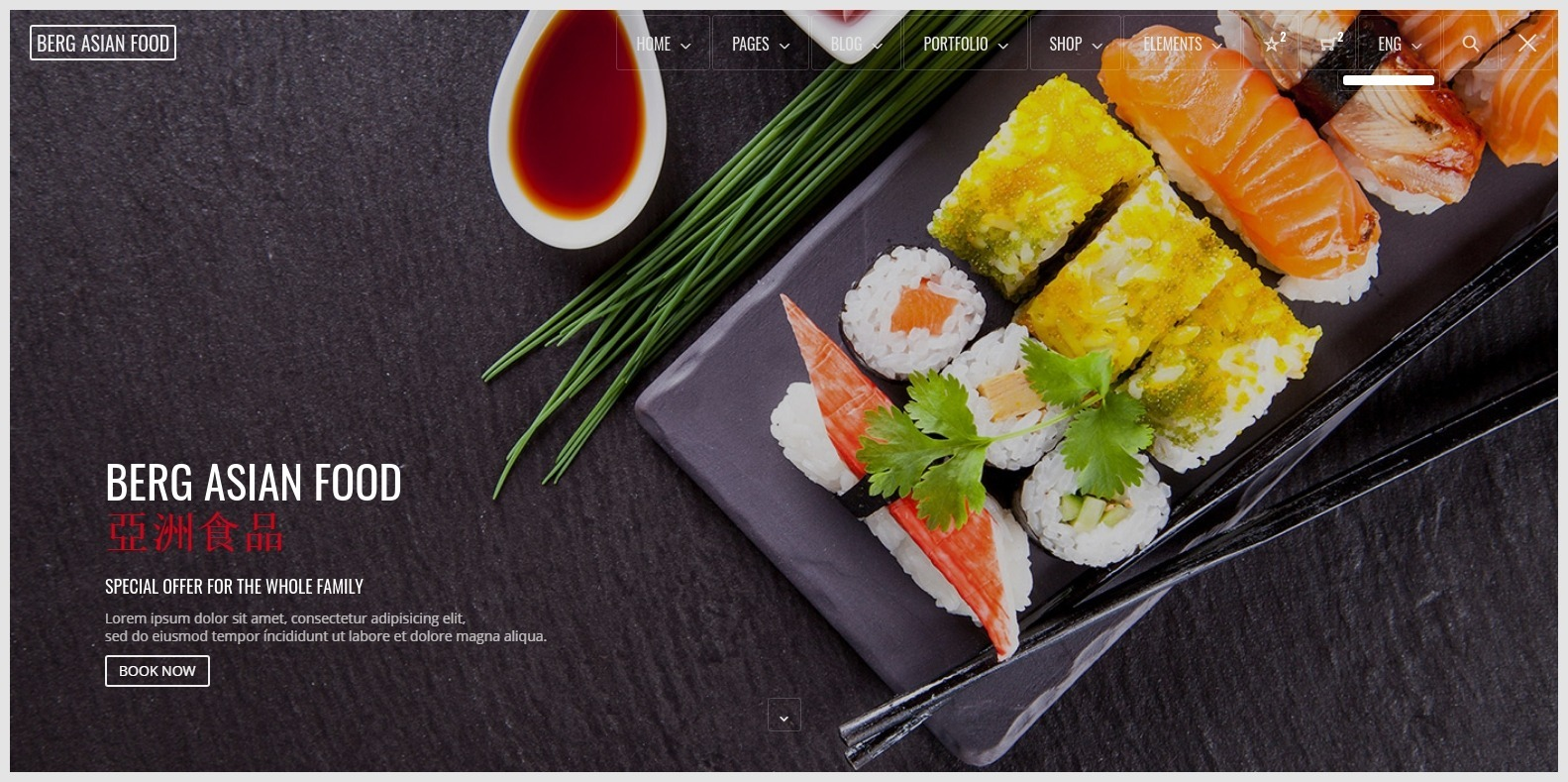 berg-food-blog-website-template