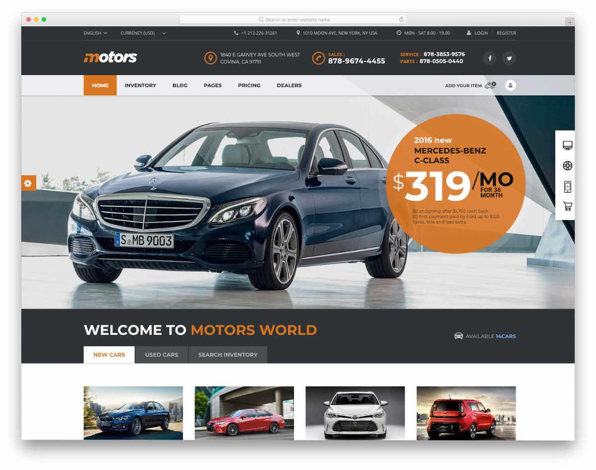 database website templates for motor listing websites